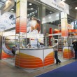 International Exhibition INTERAVTO — Stock Photo