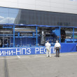 International exhibition NEFTEGAZ-2012 - Stock Photo