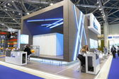 International exhibition NEFTEGAZ — Stock Photo