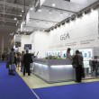 International exhibition NEFTEGAZ - Stock Photo