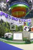 Mezinárodní výstava neftegaz-2012 — Stock fotografie