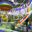 Foto Stock: International exhibition NEFTEGAZ-2012