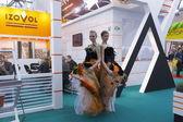 International exhibition — Stock Photo