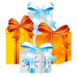 Gift to holiday — Stock Vector