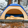 Tent in snow — Stock Photo
