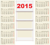 2015 Quarterly calendar template — Vector de stock