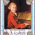 Постер, плакат: Mozart in Verona