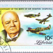 Постер, плакат: Sir Winston Churchill