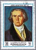 Portret Ludwiga van Beethovena — Zdjęcie stockowe