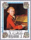 Mozart in Verona — Stock Photo