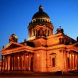 St. Isaac's Cathedral. — Stock Video