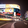 Piccadilly Circus in London. — Stock Photo