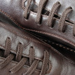 Leather moccasins — Stock Photo