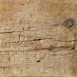 Stock Photo: Old plank of wood