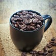 Coffee beans — Stock Photo #40260007