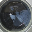 Stock Video: Washing machine works
