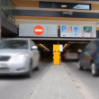 Enter underground parking, timelapse - 图库照片