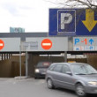 Enter underground parking, timelapse - Foto Stock