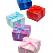 Gift Box Isolated On White Background — Stock Photo