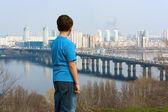 City Kiev — Stock Photo
