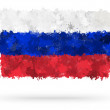 Стоковое фото: Flag of Russipainted with watercolors