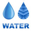 Stock Photo: Vector illustration of two blue water drop