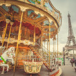 Vintage carousel in Paris — Stock Photo #35986351
