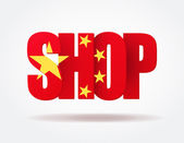 Typography Internet Logo chinese shop — Stock Vector