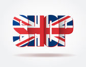 Typography Internet Logo british shop — Stock Vector