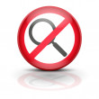 Stock Photo: Anti spyware icon symbol illustration