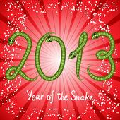 Cute snake (symbol of 2013 year) — Stock Vector