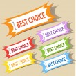 Stock Vector: Best choice labels