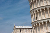 Leaning Tower of Pisa — Stock Photo