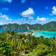 Panorama of tropical island - Stock Photo