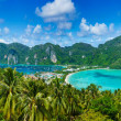 Stock Photo: Panorama of tropical island