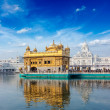 Royalty-Free Stock Photo: Golden Temple, Amritsar