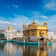 Golden Temple, Amritsar - Stock Photo