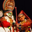 Kathakali dance. Bhava Bhavanam Festival. September 2009. Chenna — Stock Photo #25472719