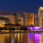 Singapore cityscape night panorama — Stock Photo