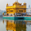 Golden Temple, Amritsar — Stock fotografie