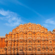 Hawa Mahal palace, Jaipur, Rajasthan - Stock Photo