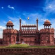 Red Fort (Lal Qila). Delhi, India — Stock Photo