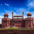 Red Fort (Lal Qila). Delhi, India - Stock Photo