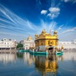Stock Photo: Golden Temple, Amritsar