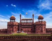 Red Fort (Lal Qila). Delhi, India — Foto de Stock