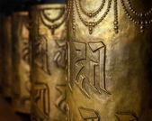 Buddyjski modlitwa koła — Zdjęcie stockowe