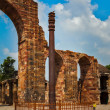Iron pillar in Qutub complex — Stock Photo