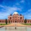 Stock Photo: Humayun's Tomb. Delhi, India