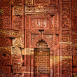 Decorated wall in Qutub complex — Stock Photo