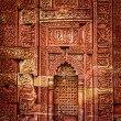 Decorated wall in Qutub complex — Photo